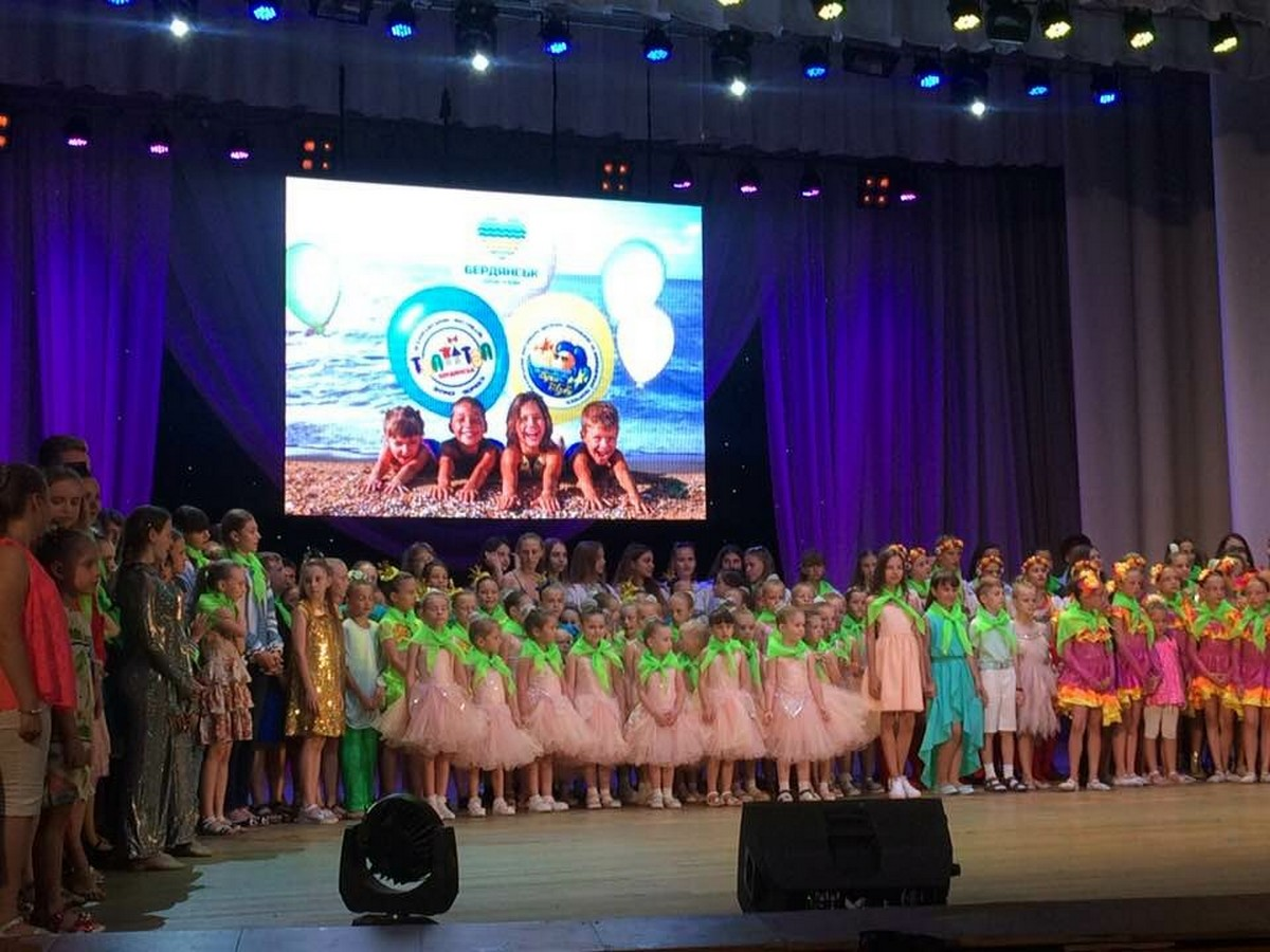 "XXIII All-Ukrainian Festival of Children's Art ""Top-Top 2018"""